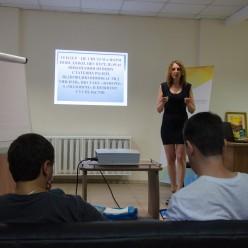 Лекция про гендер