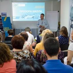 Презентація проекта