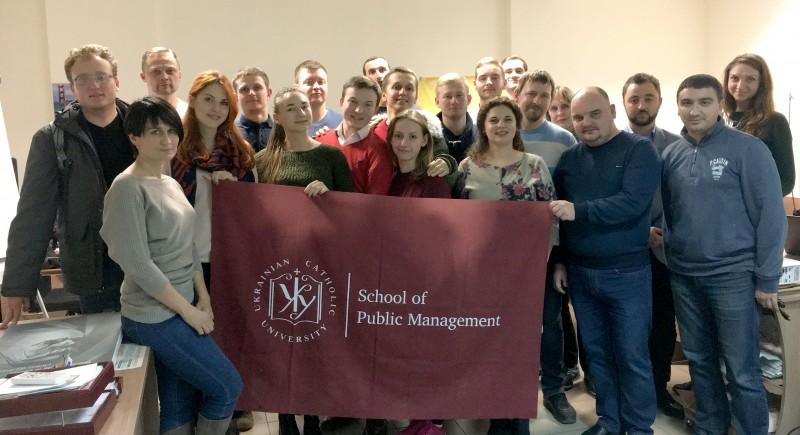 Встреча со студентами Школы управления УКУ