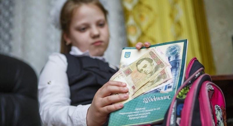 Родительский фонд учебного заведения. Как сэкономить родителям в вопросах и ответах