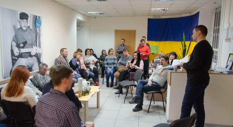 Активисты обсудили роль гражданского общества в жизни города