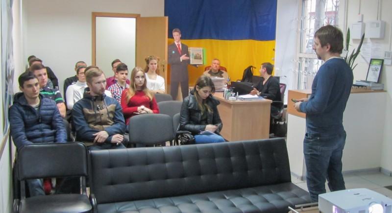 Лекция для молодых парламентариев