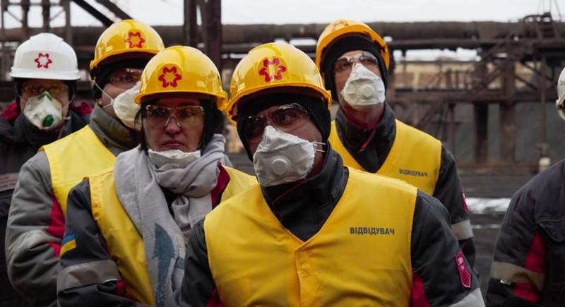 Активисты посетили металлургические комбинаты