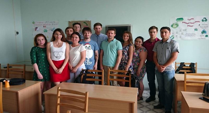 Зустріч зі студентами екологами